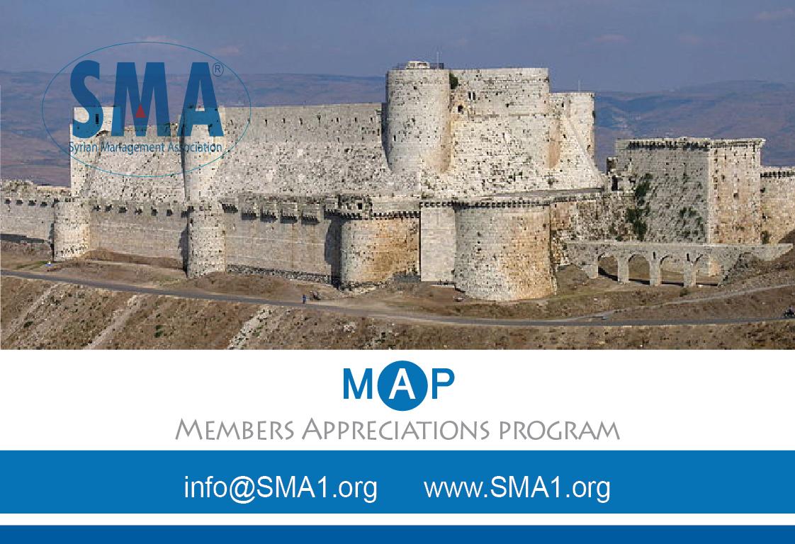 Hosn-Syrian-Management-Association.jpg