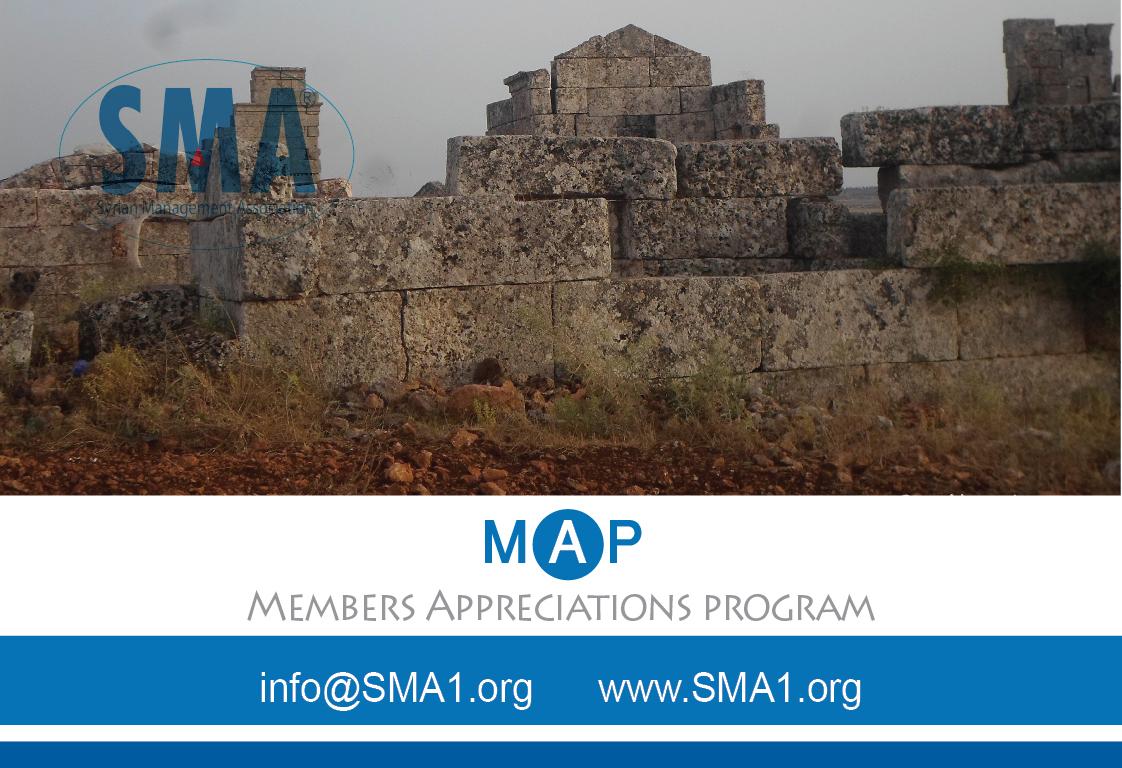 Jabal-elzawi-Syrian-Management-Association.jpg