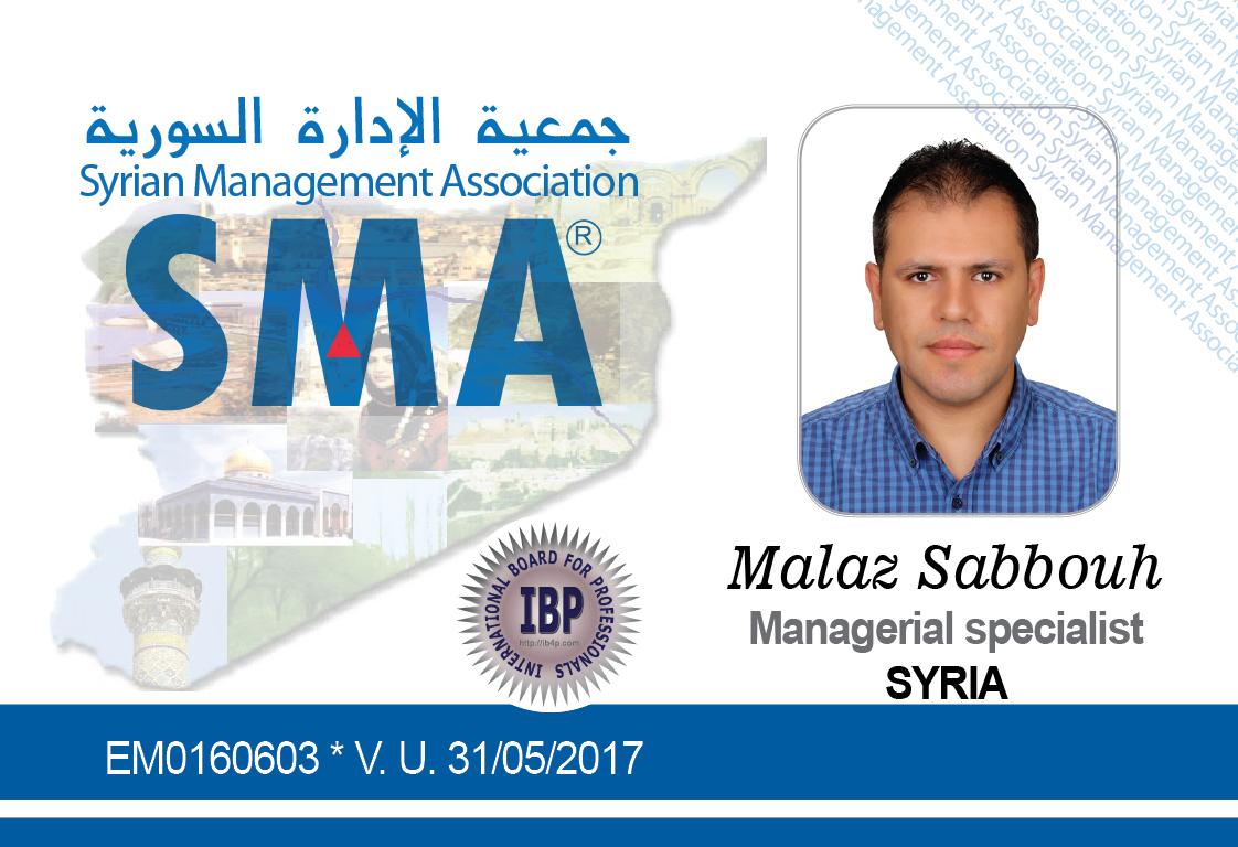 Malaz-Sabbouh-Management-Association.jpg