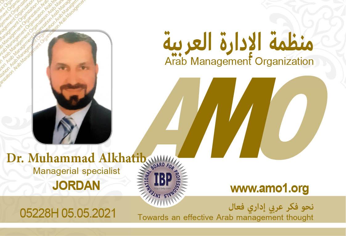 Muhammad-Schumannalkhatib-AMO-MEM..jpg