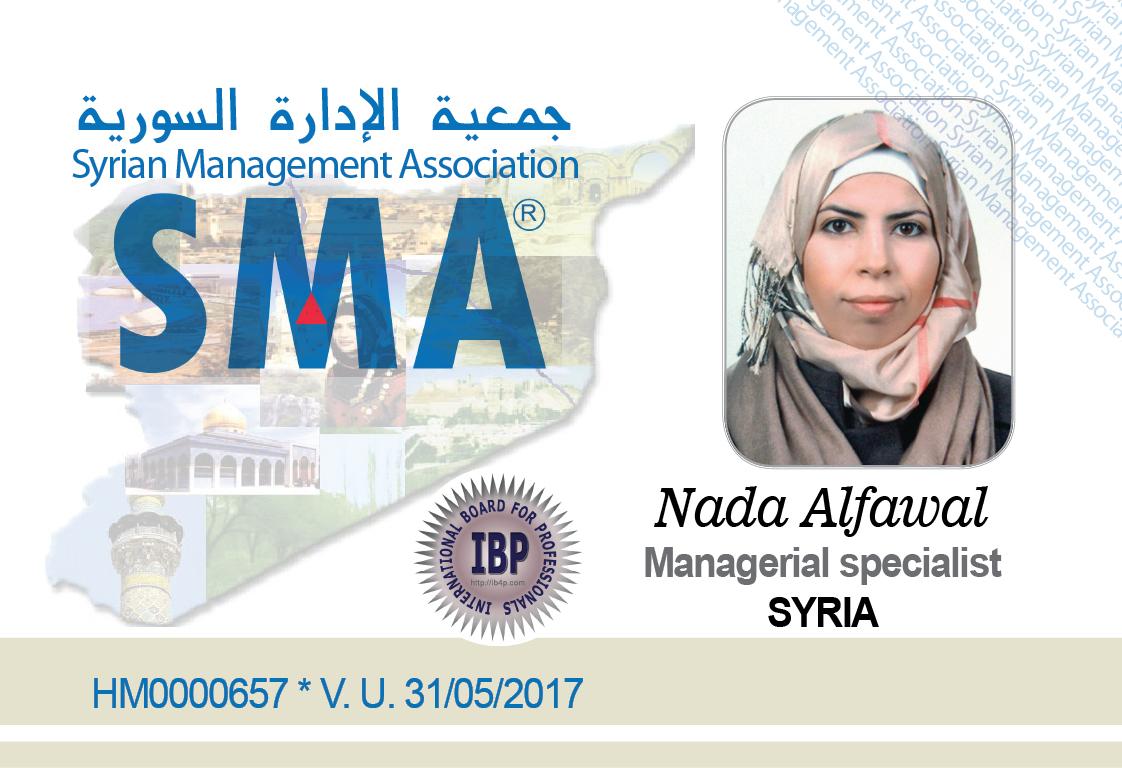 Nada-Alfawal-Syrian-Management-Association.jpg