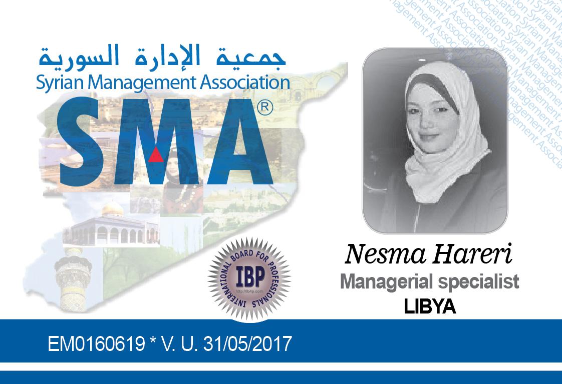 Nesma-Hareri-Syrian-Management-Association.jpg