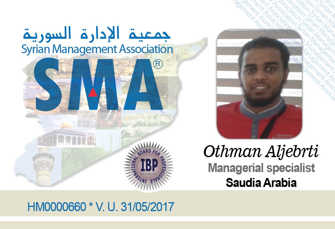 Othman-Aljebrti-Syrian-Management-Association.jpg