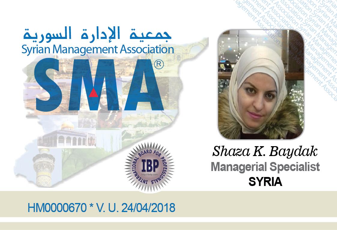 shaza-bayadak-SMA-card-1.jpg