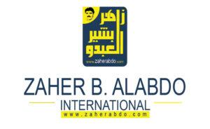 zaher-abdo-logo-w-s.jpg